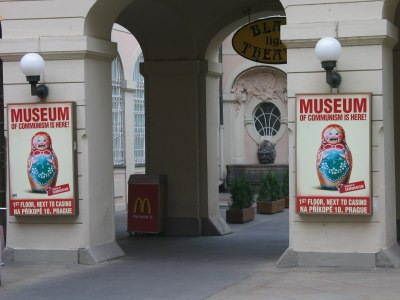 The entrance to the Museum of Communism